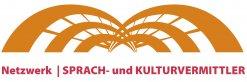 Logo der Sprach- und Kulturvermittler