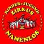 Aufführung der Zirkusfreizeit